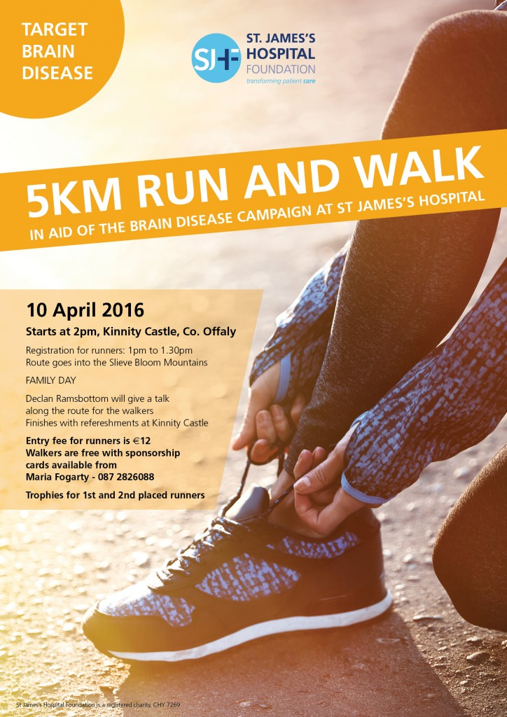 Kinnity Walk A3 poster artwork